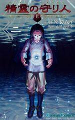 Seirei no Moribito 2 Manga