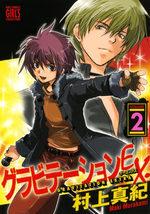 Gravitation Ex 2 Manga