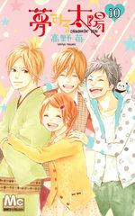 Dreamin' sun 10 Manga