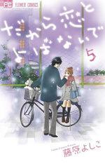 Dakara Koi to Yobanaide 5 Manga