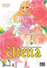 Utena, La Fillette Revolutionnaire 1 Manga