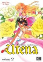 Utena, La Fillette Revolutionnaire 2 Manga