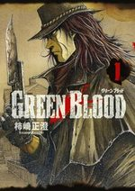 Green Blood 1 Manga