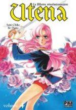 Utena, La Fillette Revolutionnaire 4 Manga