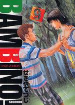 Bambino! Secondo 9 Manga