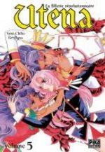 Utena, La Fillette Revolutionnaire 5 Manga