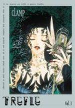 Trèfle [Clover] 3 Manga