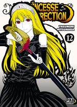 Princesse Résurrection 12