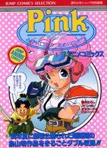 Pink/Kennosuke-sama 1 Anime comics