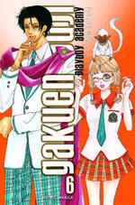 Gakuen Ouji - Playboy Academy 6