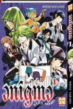 Enigma T.1 Manga
