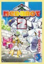 Medarot II 3 Manga
