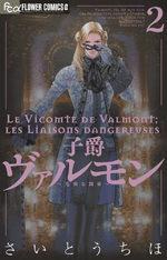 Les Liaisons Dangereuses 2 Manga