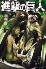 L'Attaque des Titans # 7