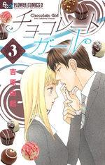 Chocolate Girl 3 Manga