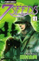 7 Seeds # 21