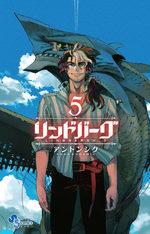 Sky wars 5 Manga