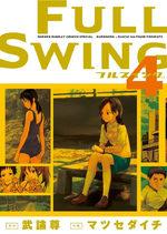 Full Swing 4