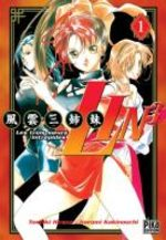 Lin3 1 Manga