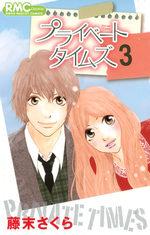 Private Times 3 Manga
