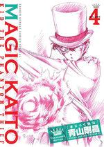 Magic Kaito 4