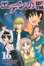 Cage of Eden 16 Manga