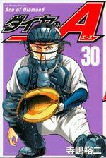 Daiya no Ace 30