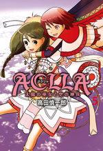 Aclla - Taiyô no Miko to Sora no Shinpei 5 Manga