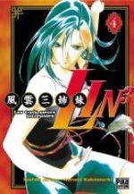 Lin3 4 Manga