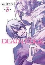 Death Edge 3
