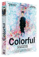 Colorful 1 Film