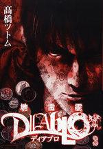 Jiraishin Diablo 3