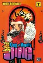 King of Bandit Jing 7