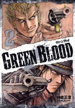 Green Blood 2 Manga
