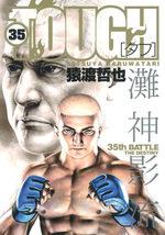 Free Fight - New Tough 35
