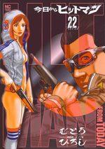 Hitman Part Time Killer 22 Manga