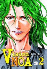 Vision Noa 2 Manga