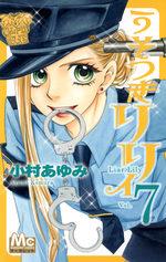 Lily la menteuse 7 Manga