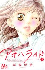 Blue spring ride 3 Manga