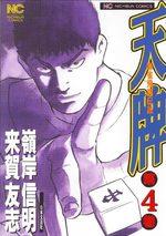 Mahjong Hiryû Densetsu Tenpai 4 Manga