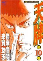 Mahjong Hiryû Densetsu Tenpai 10 Manga