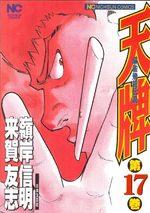 Mahjong Hiryû Densetsu Tenpai 17 Manga