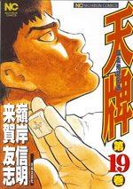 Mahjong Hiryû Densetsu Tenpai 19 Manga