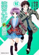 La Mélancolie de Haruhi Suzumiya 15 Manga