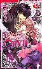 Midnight Devil 3 Manga