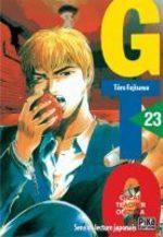 GTO # 23