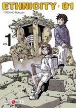 Ethnicity 01 1 Manga