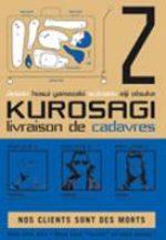 Kurosagi - Livraison de cadavres 2