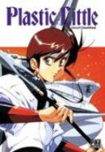 Plastic Little 1 Manga