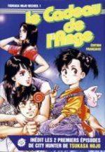Le Cadeau de l'Ange 1 Manga